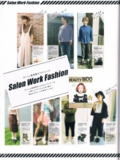 SalonWorkFashion.jpg